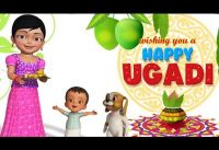 Wishing you Happy Ugadi Infobells 200x137 - Wishing you Happy Ugadi | Infobells