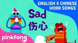 maxresdefault 45 300x165 - Feeling (心情)   English x Chinese Word Songs   Pinkfong Songs for Children